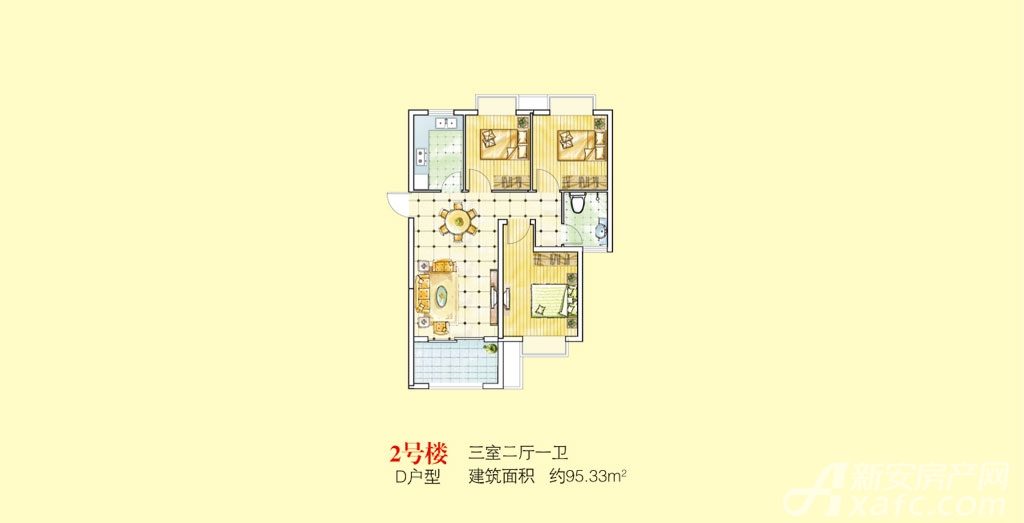 恒顺紫金城2#楼D户型3室2厅95.33平米