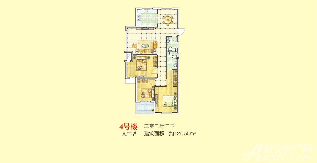 恒顺紫金城4#楼A户型3室2厅126.55平米
