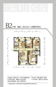 绿地中心B2户型3室2厅115㎡