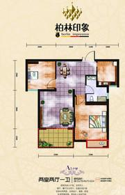 广元柏林印象A1户型2室2厅68.53㎡