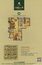 公园道一号A户型3室2厅143㎡