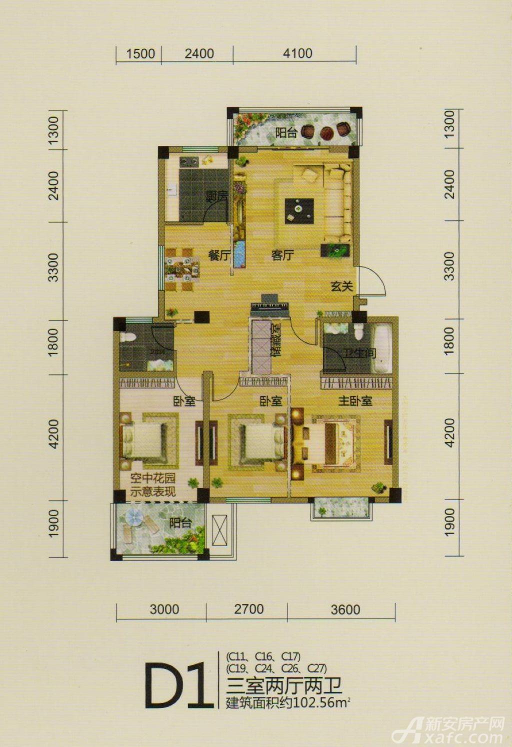 龙登和城D1户型3室2厅102.56平米