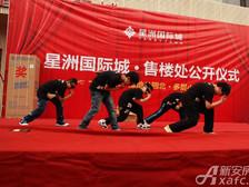 星洲国际城星洲国际城:小朋友街舞表演。