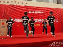 星洲国际城星洲国际城:街舞表演。