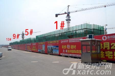 中州国际花园工程进度