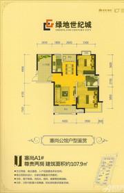 绿地世纪城绿地世纪城塞尚A1#J户型2室2厅107.9㎡