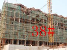淮北凤凰城淮北凤凰城在建38#已封顶。