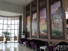 星洲国际城项目地售楼部内部实景图