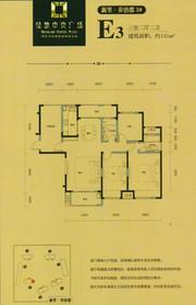 绿地中央广场E3户型3室2厅135㎡