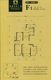 绿地中央广场F1户型3室2厅118㎡