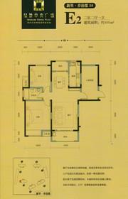 绿地中央广场E2户型2室2厅105㎡