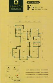 绿地中央广场F2户型4室2厅155㎡