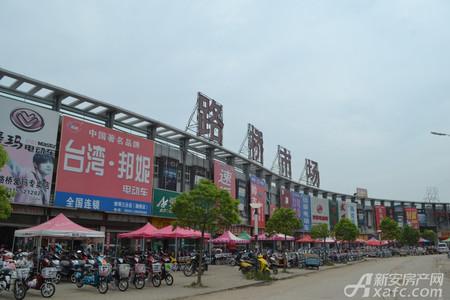 中恒蚌埠义乌国际商贸城配套图