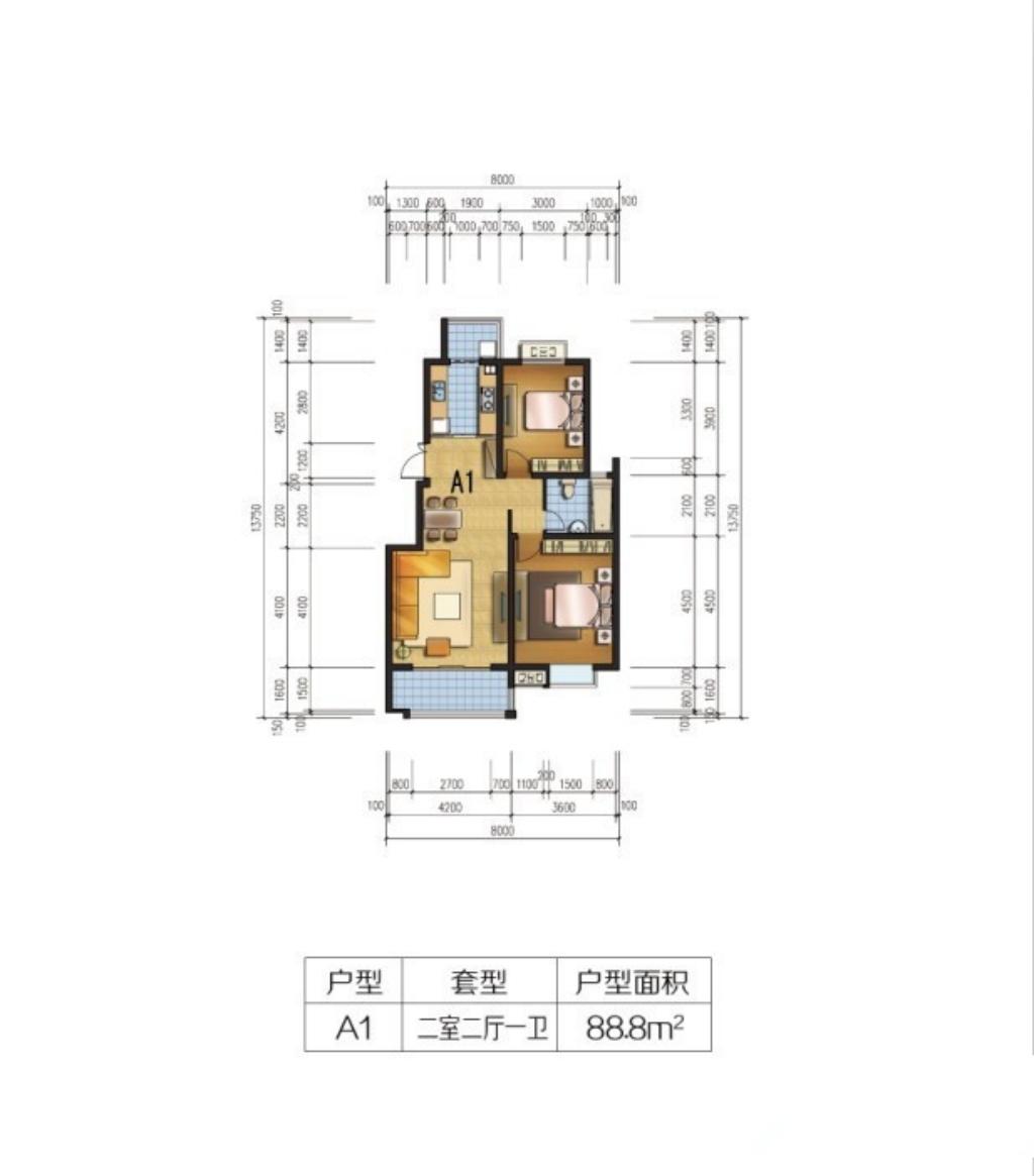 通成紫都A2户型2室2厅88.8平米