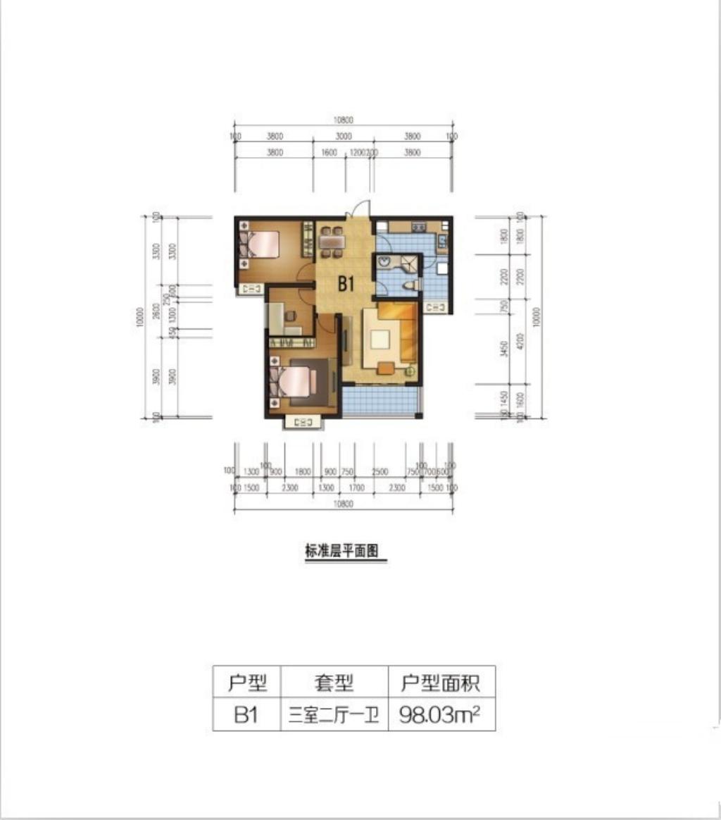 通成紫都B1户型3室2厅98.03平米