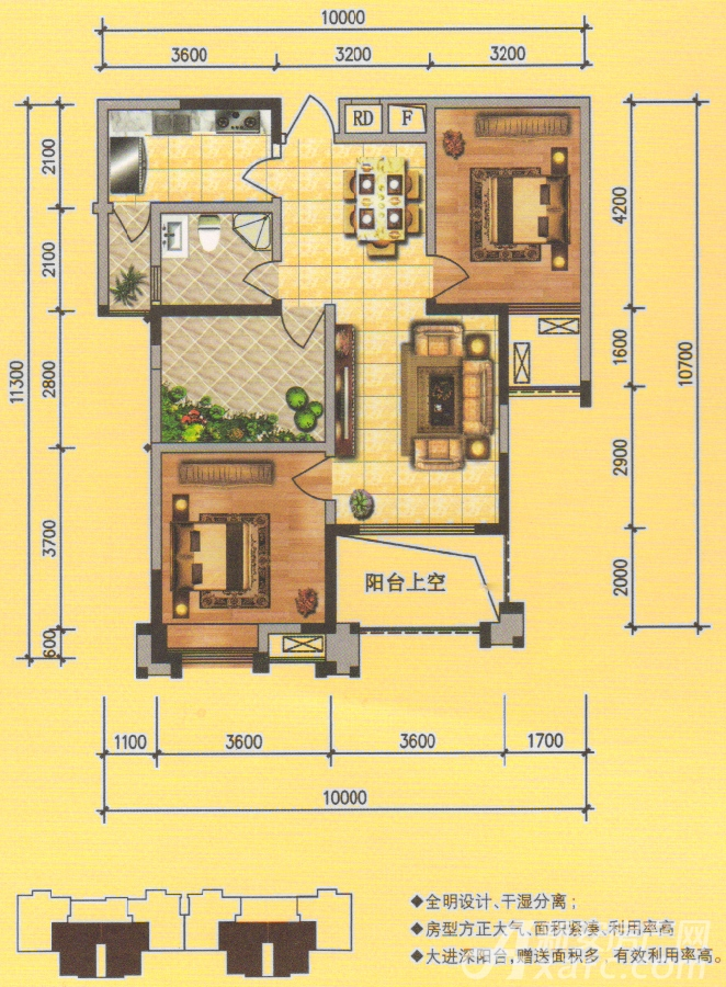 香榭丽舍(鼎盛鑫城)B户型2室2厅89.4平米