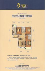蚌埠百乐门文化经贸广场6#C户型3室2厅139.37㎡