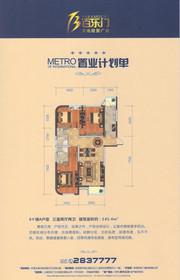 蚌埠百乐门文化经贸广场6#A户型3室2厅141.4㎡