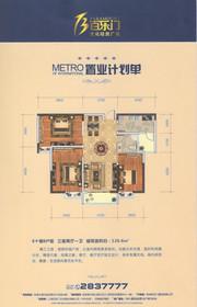 蚌埠百乐门文化经贸广场6#B户型3室2厅120.6㎡