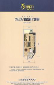蚌埠百乐门文化经贸广场7#G户型1室1厅38.04㎡