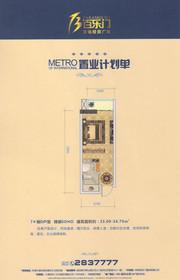 蚌埠百乐门文化经贸广场7#D户型1室1厅34.75㎡
