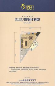 蚌埠百乐门文化经贸广场7#F户型1室1厅37.18㎡