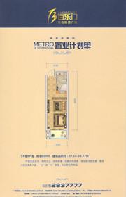 蚌埠百乐门文化经贸广场7#E户型1室1厅38.77㎡