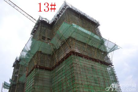 世纪绅城工程进度