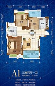 铜冠迎江花园A1户型3室2厅85.36㎡