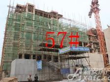 淮北凤凰城9月 57#工程进度