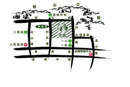 五号公馆交通图