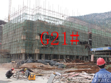 淮北凤凰城G21#10月工程进度