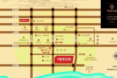 皖能皇家花园交通图