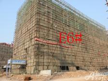 淮北凤凰城11月工程进度