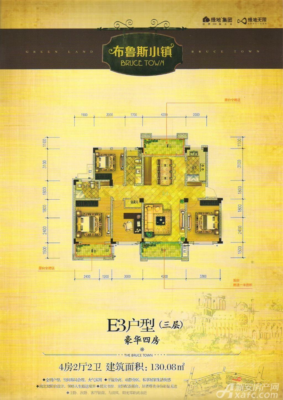 绿地世纪城绿地世纪城E3户型4室2厅130.08平米