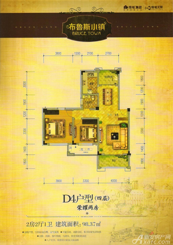 绿地世纪城绿地世纪城D4户型2室2厅98.37平米