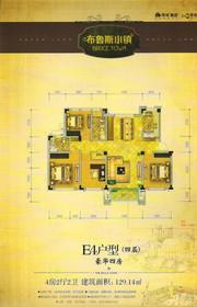 绿地世纪城绿地世纪城E4户型4室2厅129.14㎡
