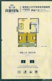 胜锦尚城国际P2户型2室2厅82.81㎡
