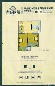 胜锦尚城国际F2户型2室2厅82.71㎡