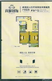 胜锦尚城国际F3户型2室2厅95.13㎡