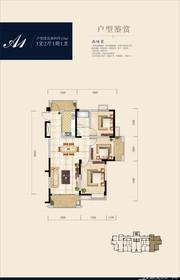 银河湾银河湾A1户型图3室2厅115㎡