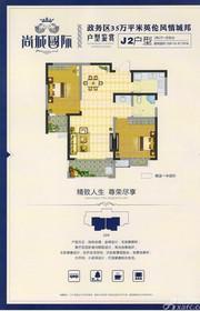 胜锦尚城国际J2户型2室2厅87.42㎡
