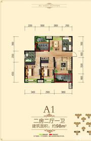 徽盐世纪广场A1户型2室2厅98㎡