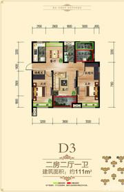 徽盐世纪广场D3户型2室2厅111㎡