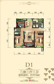 徽盐世纪广场D1户型2室2厅111㎡