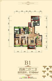 徽盐世纪广场B1户型4室2厅164㎡