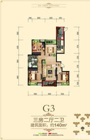 徽盐世纪广场G3户型3室2厅140㎡
