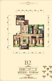 徽盐世纪广场B2户型4室2厅181㎡