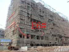 淮北凤凰城淮北凤凰城2月份工程进度。