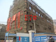 淮北凤凰城2月份工程进度。